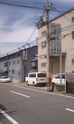 カーペットクリーン東海さんの写真をアップします。