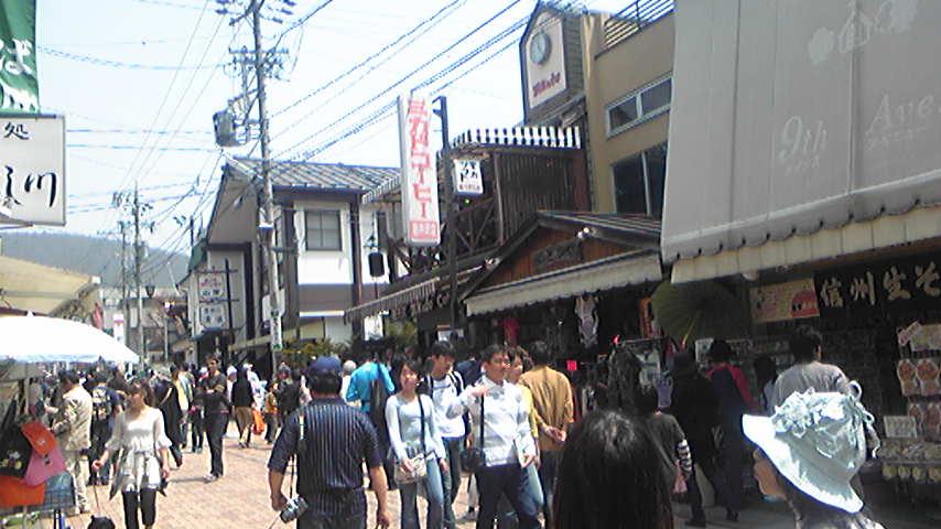 旧軽井沢ソフトクリーム合戦